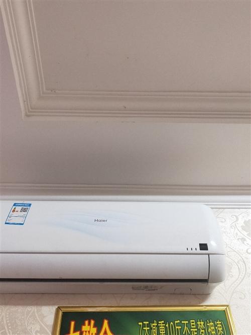 海尔空调,冷暖1.5P,九成新。都没有怎么用过,自提。
