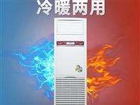 99新水冷空调柜机!基本没怎么用,便宜处理了