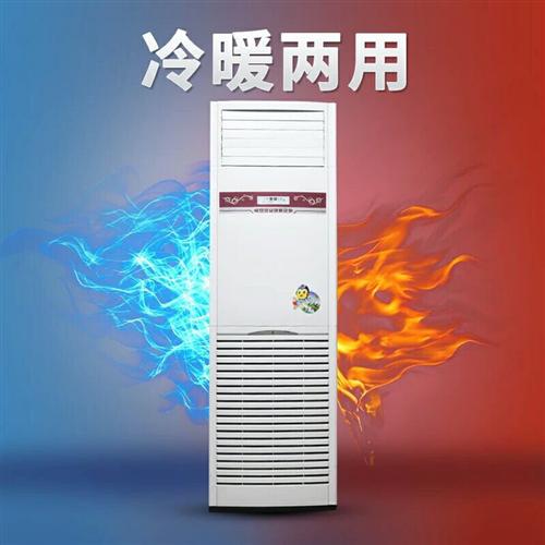 99新水冷空調柜機!基本沒怎么用,便宜處理了