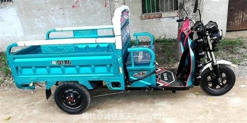 出售**电三轮车,给老年人买的。老年人开不了,**手续齐全,带大电瓶,,电话15095087648
