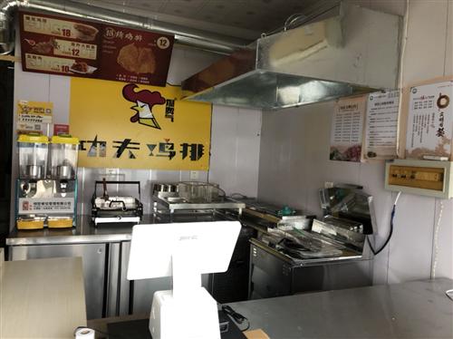 功夫雞排漢堡店帶設備帶授權超低價轉讓,有意者聯系15853671830