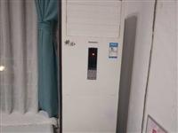 格力2P柜机一个,1P挂机2个,电热水器一个,消毒柜一个,冰箱一个,美容床8张,成色均为9成新,如果...