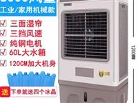 制冷效果很好,之前住的地方没空调买的,现在住的地方有空调,所以闲置了,九成新,没有任何问题。1290...