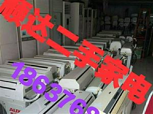 顺达家电常年回收,出售,出租二手空调,冰箱,冰柜,洗衣机,电视机,热水器等等各种电器,专业维修所有家...