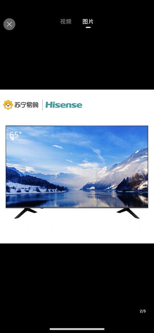 65寸4k液晶電視,**未拆封。別人送的,我用不了,所以轉讓有緣人,價格便宜。開陽可以看