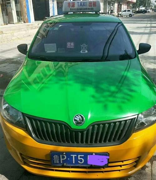 丰源斯柯达出租车出售,车况良好,内饰洁净有意者详谈,请联系15725586577