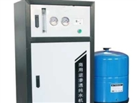 聊城净水设备、开水器、步进式饮水机低价出售。13963027836