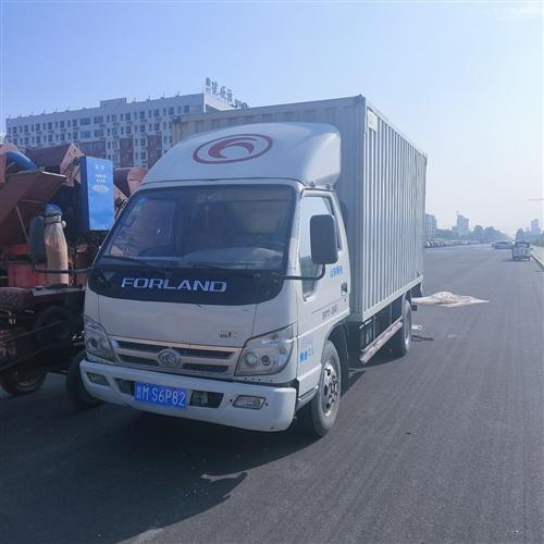 14年国四4.2米福田箱货,气刹  方向助力,审车保险到明年5月份