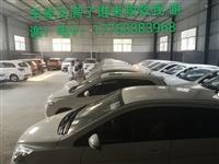 库中存有大量中国北汽新能源锂电轿车(高速)质保八年,保证无事故 无水淹。补贴后价格平均2.5万元/每...