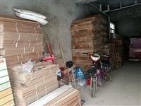出售各种规格二手木地板,适合出租房,仓库,办公室,培训机构,商超,拆迁房等各种场所。另高价回收二手木...
