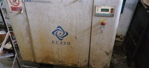 转让一台22千W螺杆空压机,带气罐