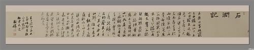 本人收藏的中美协老师的作品,没钱用便宜卖了,5百至3千5,喜欢的联系我