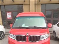 18年金杯新海狮盲窗,八九成新,带空调,方向助力,车厢已铺,保险到2021年,拉货做买卖神车,因工作...
