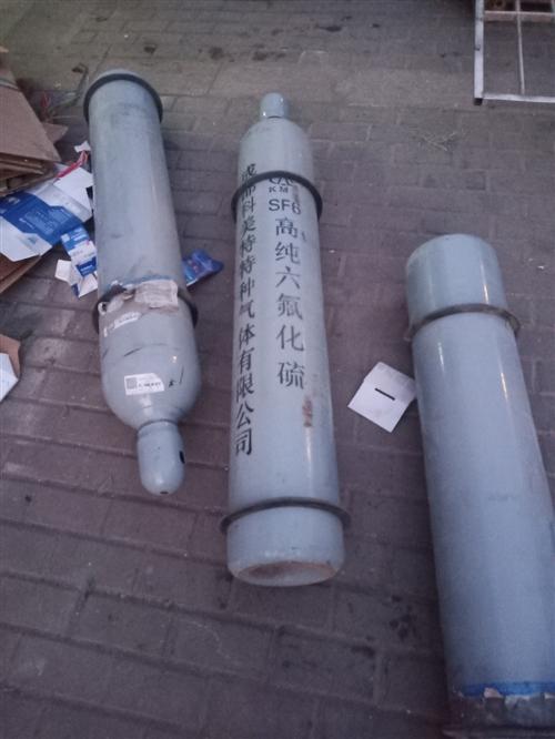 出售3个高纯六氟化硫气瓶    电话15393261598