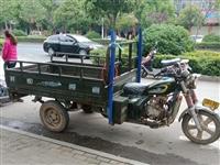 嘉陵三轮摩托,150机子带水冷,斗长1.9,,宽1.3,有牌照行车证,车况好闲置转让