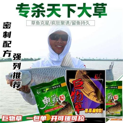 草鱼饵,鲢鳙,鲤鱼,红虫颗粒酒米窝料系列 批发价位,有需要可电联。