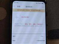 努比亚红魔5S  5G 冰封银翼12+256。9.9成新刚买一个多月。手小手机大,用着不舒服想卖了再...