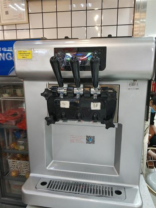 東貝冰激凌機9成新,低價轉讓