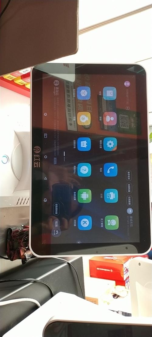 品牌名红云 产品型号HY1521 商业智能终端 白色,刚买来不久,由于有相同设备,新的没有用过...