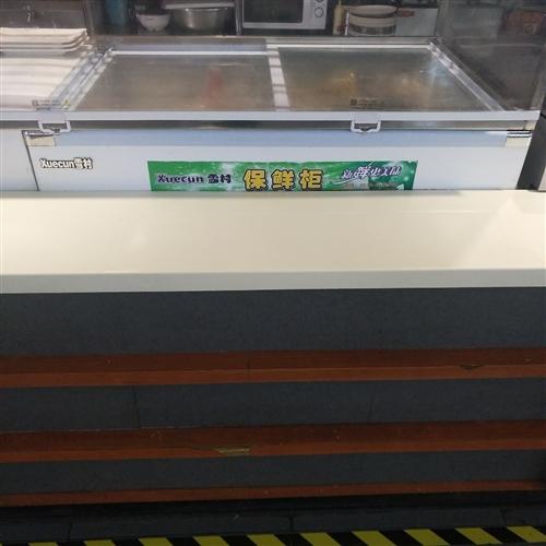 本人有一台保鲜展示冰柜长1.5米,高26厘米,便宜处理,价格面议。,