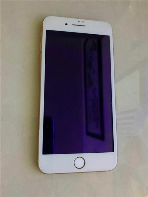 苹果8p,2100便宜卖,64g,国行,未拆过机,没有拿去维修过,原装充电器未拆封,要的联系我,15...