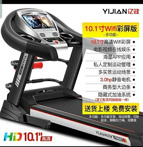 亿健T900**配置  10 .1寸大屏   款跑道  手握心率测试