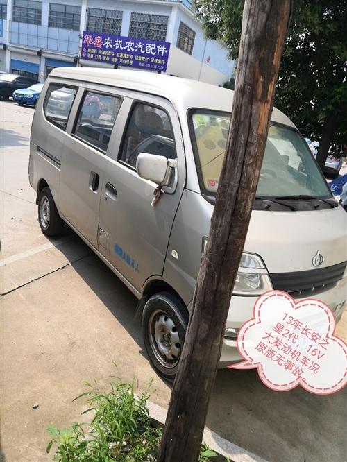 2013年長安之星2代車況板正無事故低價出售15966171780