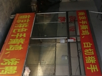 自己打的賣鹵菜的擺放柜,用了1年左右,8成新。新的價格是4600元。