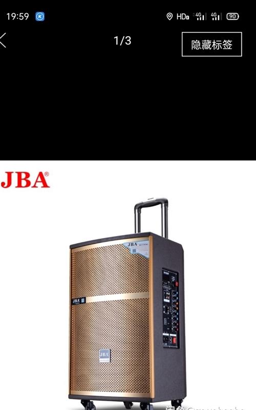 美国JBA10寸户外拉杆音响支持蓝牙连接加一对U段无线麦9.5成新买来就用了一个月左右没时间用闲置忍...