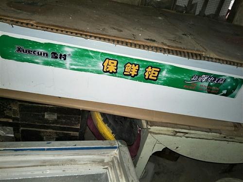 雪村平板柜,保鲜柜,8成新,240x80厘米,同城自提。