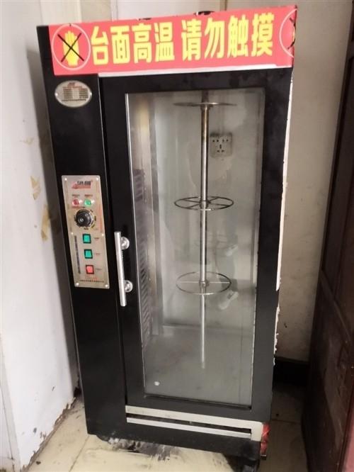 烤鸭炉、展示柜、冰箱处理