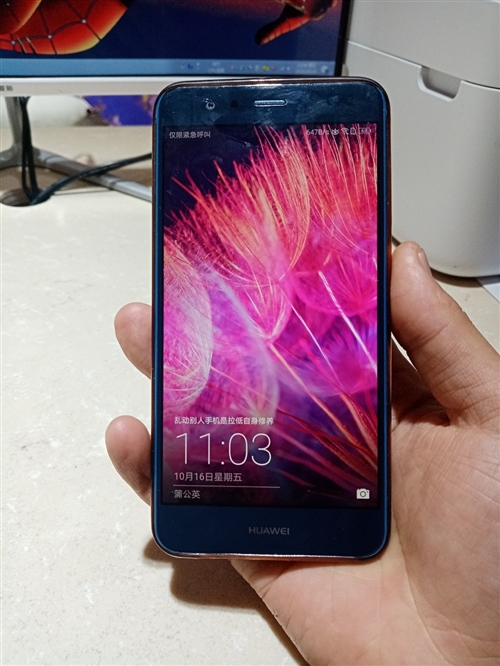 華為手機8層新