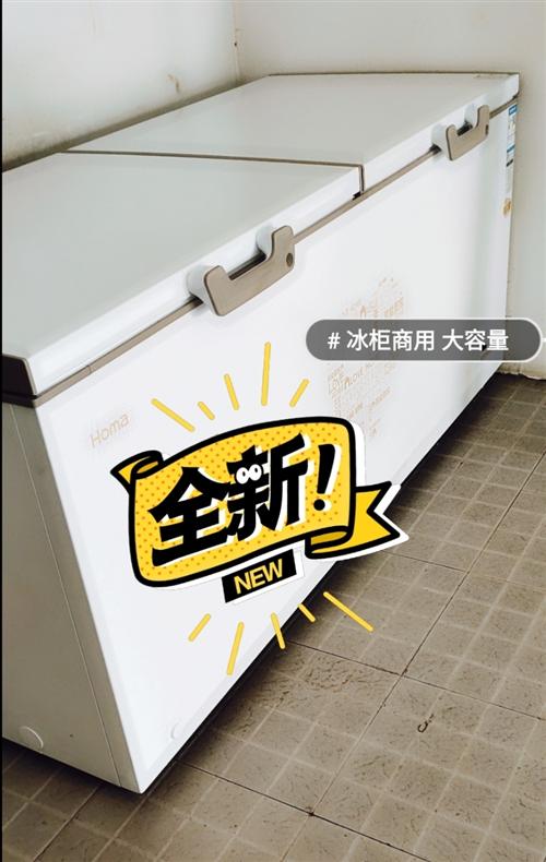 奥马冰柜,708升,9月28号买的,拆了包装就一直放着没用,电都没插过,买成3600,现一口价320...