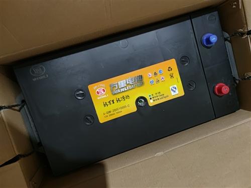 處理電池還有2塊,萬里電池12v200ah1000a,