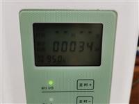 低价转让美之氧制氧机,新购,仅使用34小时。