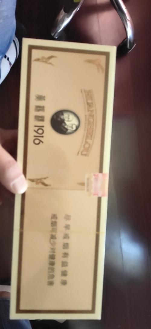 转让一条黄鹤楼1916 硬盒