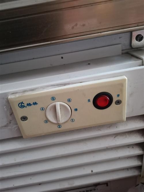 格林冷藏柜,有意请打电话,货在冀县。不发物流