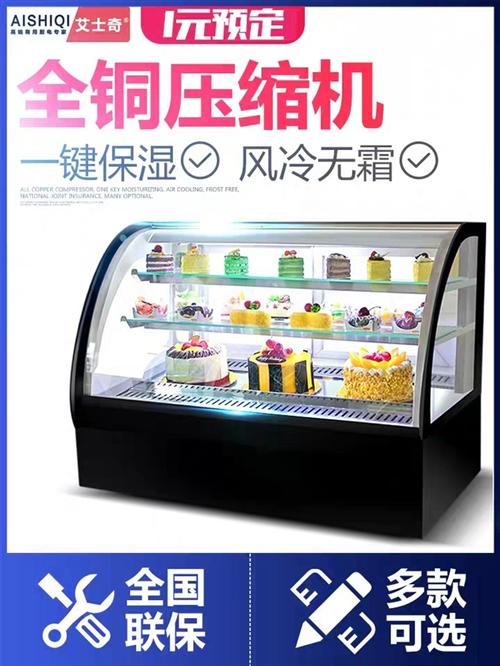 九成九新冷藏展示柜,低价处理。联系电话:13399407774