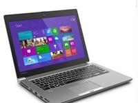 九成新笔记本电脑,联想、NEC、东芝大品牌,i5处理器,8G内存,双硬盘,15.6寸屏幕,提供一年售...