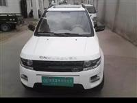 新能源華昊電動汽車