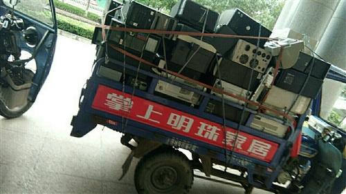 旧家电回收公司,收购各种旧家电,电脑,电视, 空调,洗衣机,铜,铝,铁,价格面仪, 欢迎电,13...
