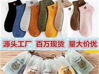 十色小熊袜,一包10双,零售全场15元一包!纯棉短袜 设计简约人体足底工程学结构,一双好的袜子无论是...