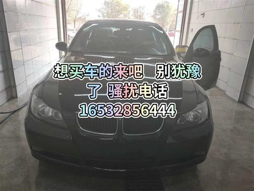 全部现车   16532856444
