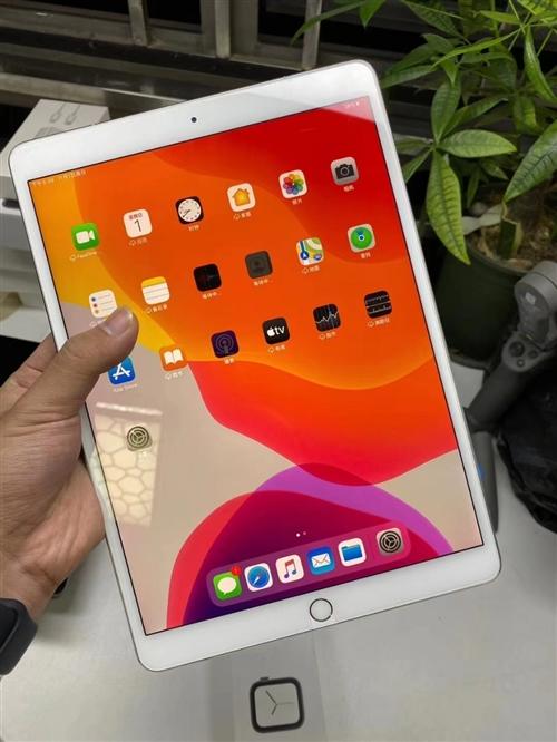 iPad Pro二代 10.5寸  64G内存 WIFI+插卡4G版 ??2588一台   靓机...