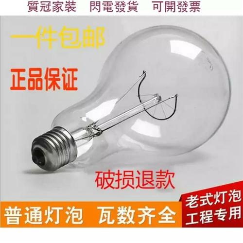 **价处理一批工业灯泡建筑灯泡,150W,200W的,**未拆封,要的联系,广饶