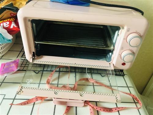 小熊烤箱,九成新,准宝妈没过多精力烘焙,含泪出售。