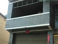 轉讓自家房屋整套,三樓共計400平米,價格便宜1800元一平米,房屋手續全齊,魯班鎮208省道,電話...