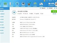 京天华盛组装机 用了一年的闲置主机,i5   7500    gtx 1050ti。320固态硬盘 ...