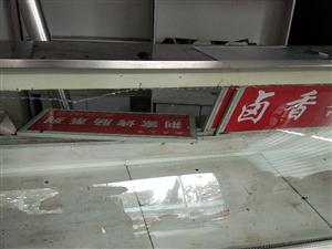 �o�X就�u出售熟食展示柜海�r展示柜,2米四�L