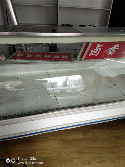 給錢就賣出售熟食展示柜海鮮展示柜,2米四長